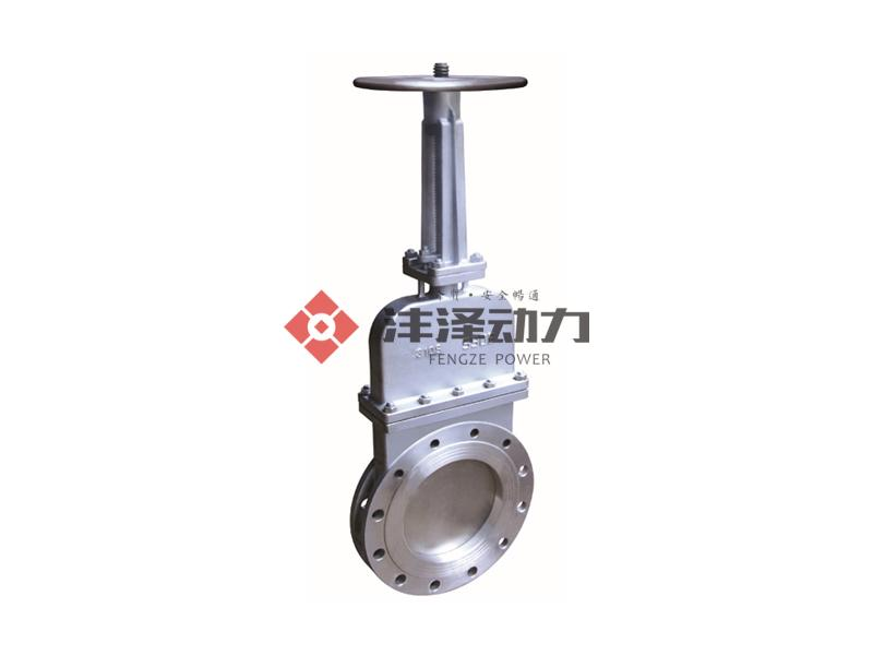 High temperature resistant thin slag discharge gate valve