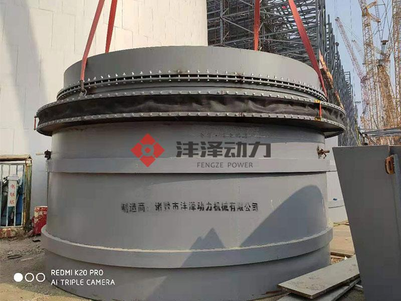 Chimney Expansion Joint